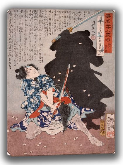 Yoshitoshi, Tsukioka: Gosho Gorozo Battling a Shadow. (Series: Twenty Eight Famous Murders with Verse). Fine Art Canvas. Sizes: A4/A3/A2/A1 (003865)